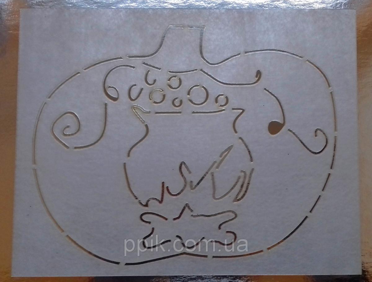 Трафарет для торта, пряников Тыква с котлом