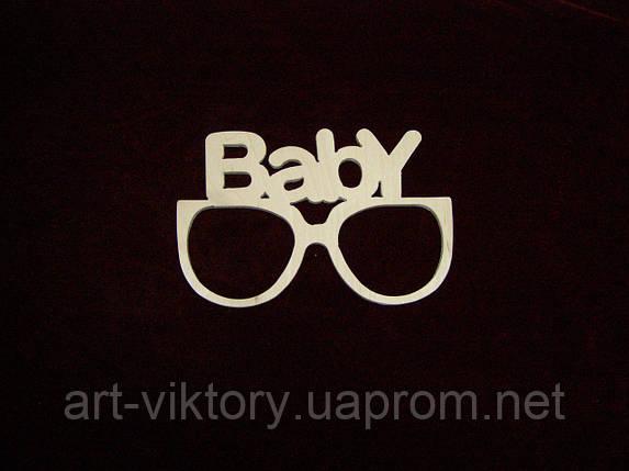 Очки Baby (15,5 х 10 см), декор, фото 2