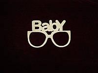 Очки Baby (15,5 х 10 см), декор
