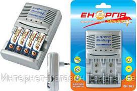 Зарядное устройство Енергия ЕН-501 Standart plus