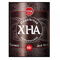Хна для тела коричневая viva henna,60гр