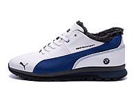 Мужские зимние кожаные кроссовки  Puma BMW MotorSport White Pearl (реплика)