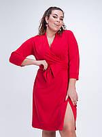 grand ua Сион платье, фото 1