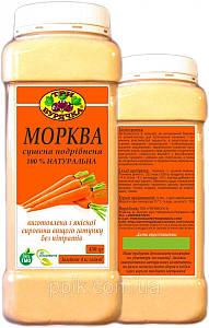 Морковь сушеная измельченная 100% Натуральный 450 грамм