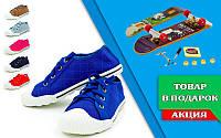 Кеды юниорские  + подарок (Фингерборд-мини скейт 9900) Опт, розница.