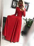 Сукня жіноча Ліана червоне вечірнє довге в підлогу з гипюровым рукавом, фото 2