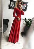 Сукня жіноча Ліана червоне вечірнє довге в підлогу з гипюровым рукавом, фото 3