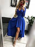 Сукня жіноча Ліана синє вечірнє асиметричне з гипюровым рукавом, фото 2