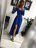 Сукня жіноча Ліана синє вечірнє асиметричне з гипюровым рукавом, фото 4