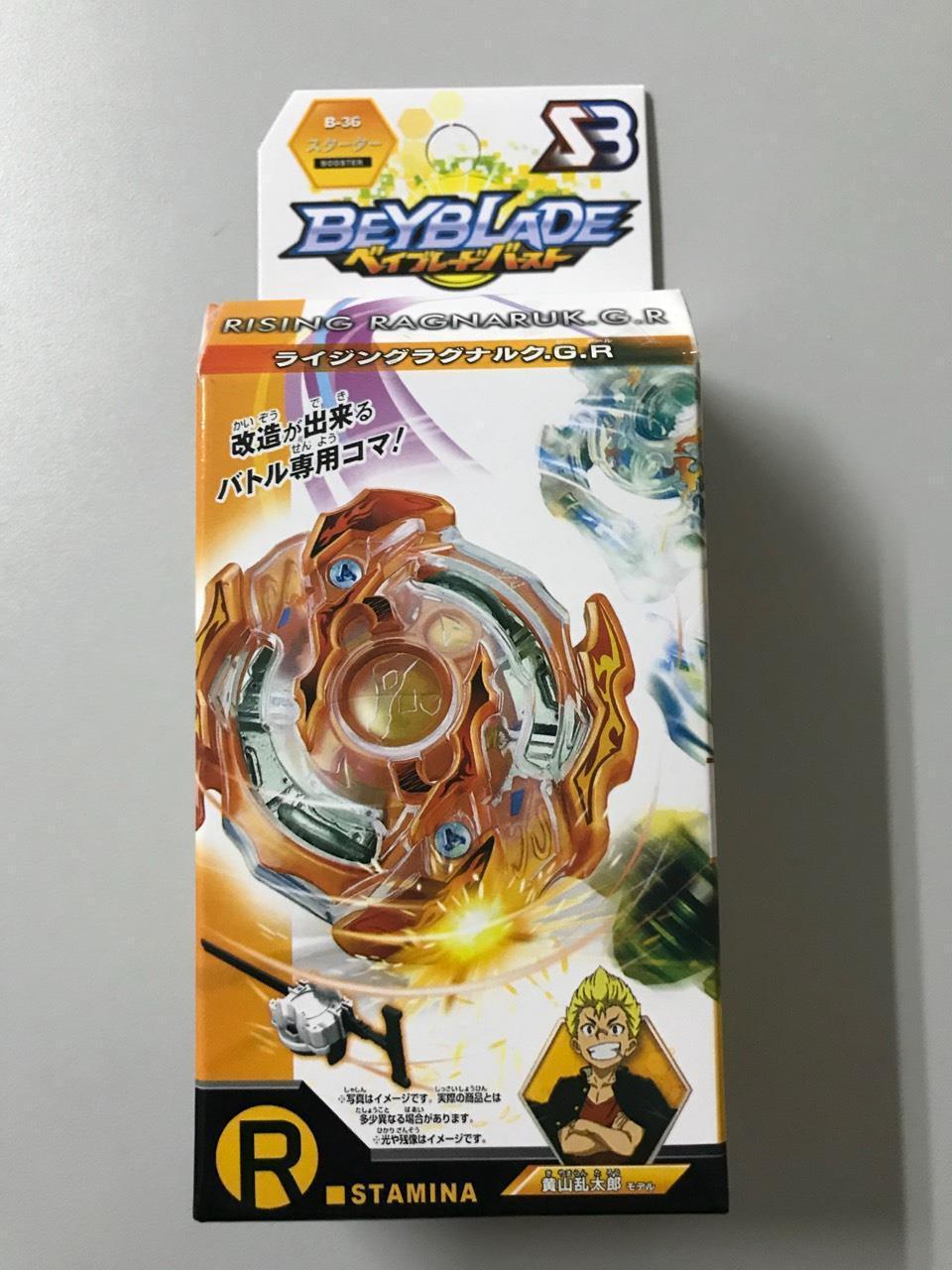 Бейблейд Blade/ бейблейд/beyblade Rising Ragnaruk (Stamina)  с  механизмом для запуска желтый