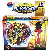Бейблейд Blade/ бейблейд/beyblade Xeno XCALIBUR с ручкой и механизмом для запуска