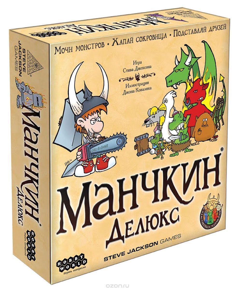 Настольная игра Манчкин Делюкс (Hobby world)