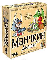 Настольная игра Манчкин Делюкс (Hobby world), фото 1