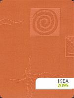 Ткань для рулонных штор IKEA 2095