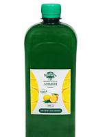 Экстракт лимона масляный, 1 л