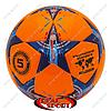 Мяч футбольный №5 PU ламин. Клееный Champions League FB-4524-3 (№5, 5 сл., клееный)