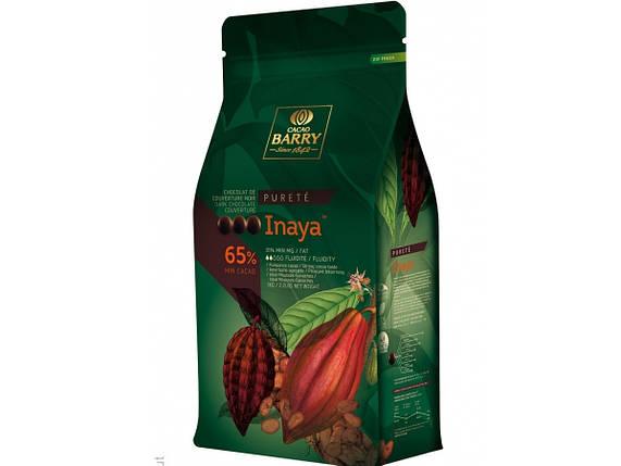 Бельгийский Черный шоколад Cacao Barry Inaya 65%, 1 кг, фото 2
