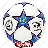 Футбольный мяч Лига Чемпионов Approval белый