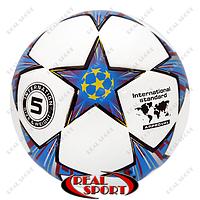 Мяч футбольный Клееный Champions League FB-4524-6 (№5, 5 сл., PU ламин., клееный)