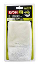Буферний набір аксесуарів Ryobi RAK2BB - білий (2 предмета)