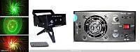 Лазерная музыкальная установка проектор LSS 051