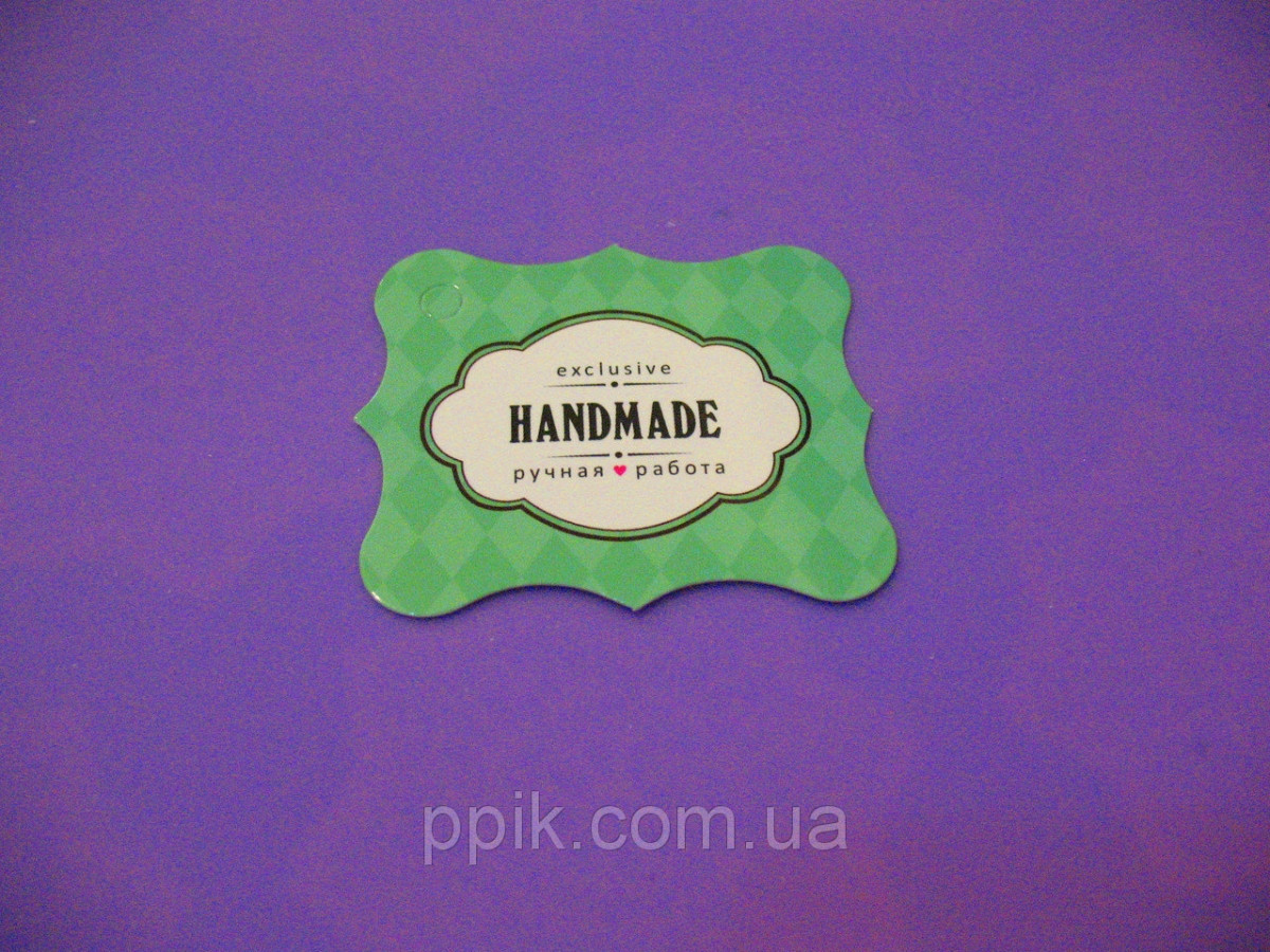 """Набор бирок """"Hand made"""" 5 шт."""
