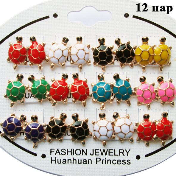 Серьги Черепахи Разных Цветов, Упаковка на 12 пар