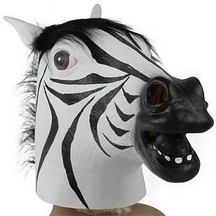 Маска латексная Зебра, голова Зебры
