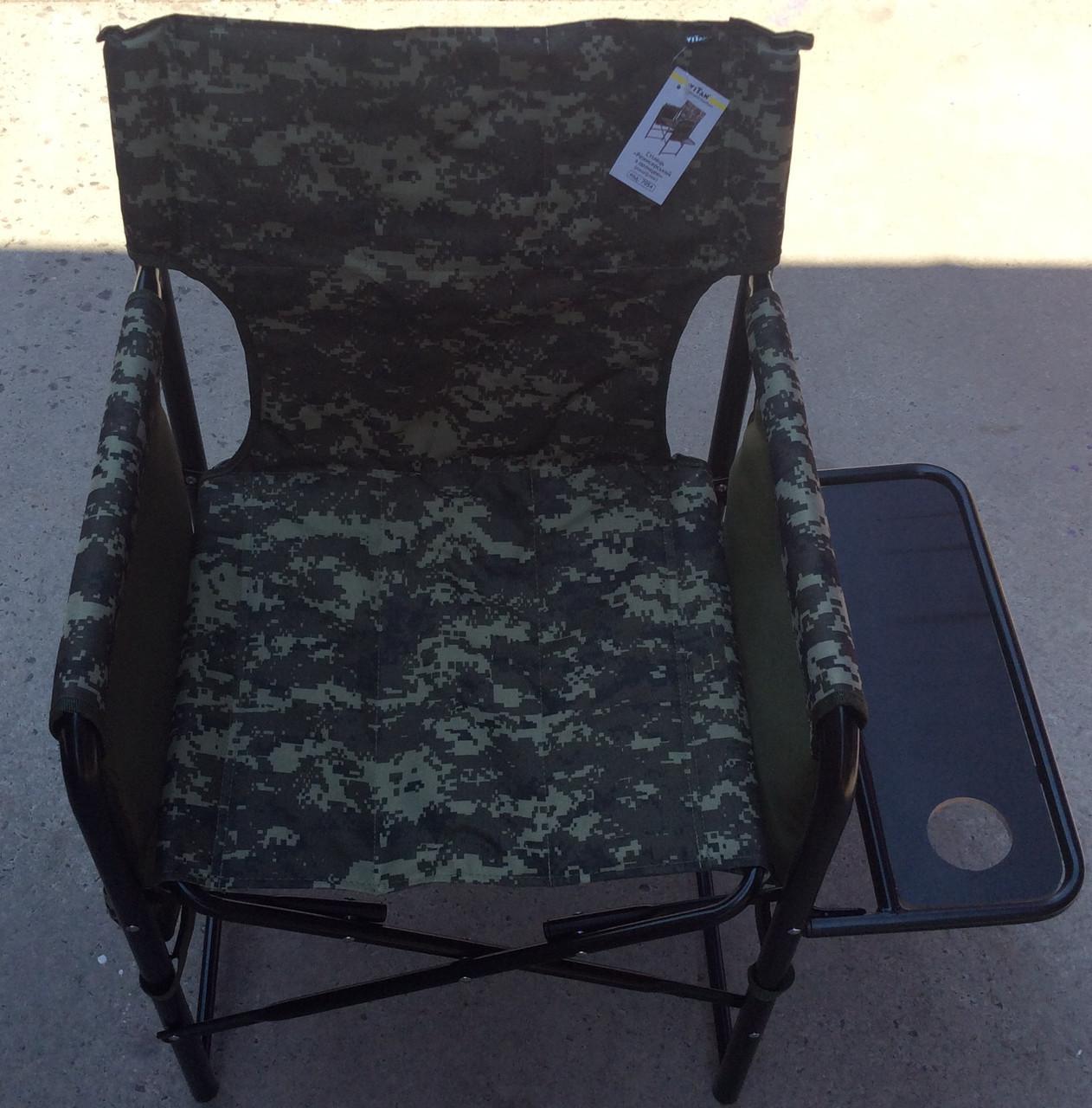 Кресло рыбацкое с полкой