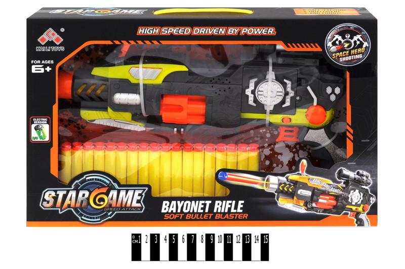Бластер Space Hero с поролоновыми пулями