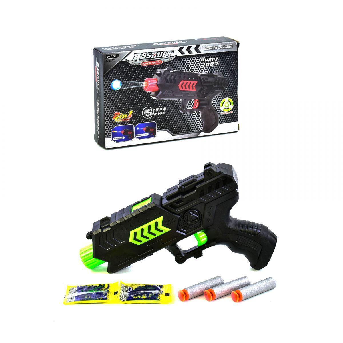 Пистолет-бластер 2в1 Пистоны и ОрБиз