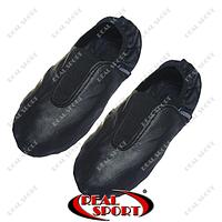 Чешки кожаные для занятий танцами и гимнастикой. Размер 26-42. Цвет черный.