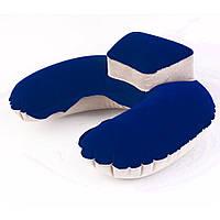 Подголовник подушка Travel Pillow blue (синий), фото 1