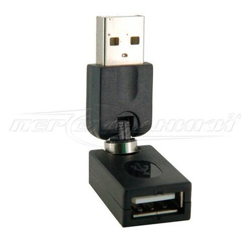 Переходник USB 2.0 AF - AM,  360 градусов