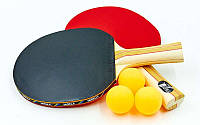 Набор для настольного тенниса 2 ракетки, 3 мяча STIGA FORCE Распродажа!