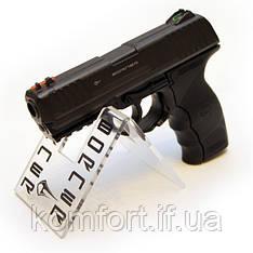 Пневматический Пистолет Borner W3000( C-21)