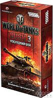 Игра World of Tanks: Rush. Последний Бой