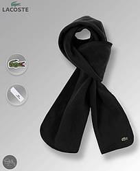 Теплый шарф Lacoste черного цвета (люкс копия)