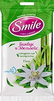 "Серветки вологі Smile ""Бамбук та Едельвейс"" (15шт.)"