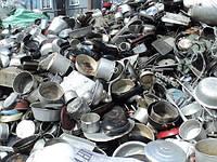 Алюминий пищевой прием лома в Киеве 067-937-81-66