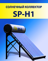 Солнечный коллектор термосифонный Altek SP-H1-20, фото 1