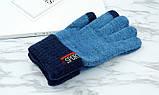 Перчатки мужские для сенсорных экранов Gloves Sport Touch blue, фото 4