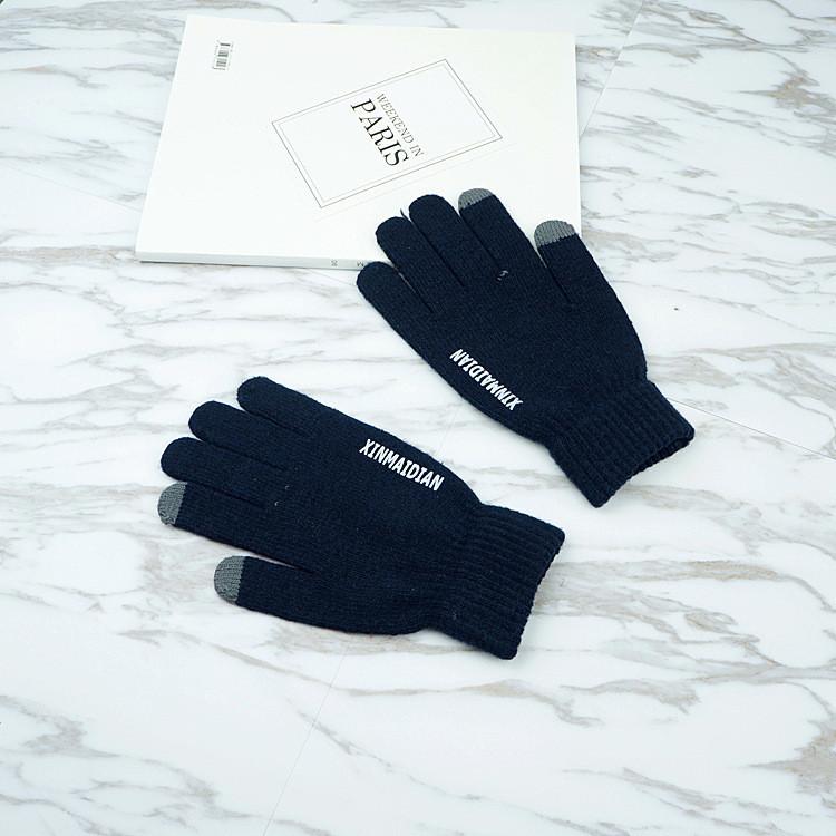Перчатки мужские для сенсорных экранов Gloves Touch Idiman dark blue