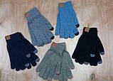 Перчатки мужские для сенсорных экранов Touch Screen SnowMaster black, фото 4