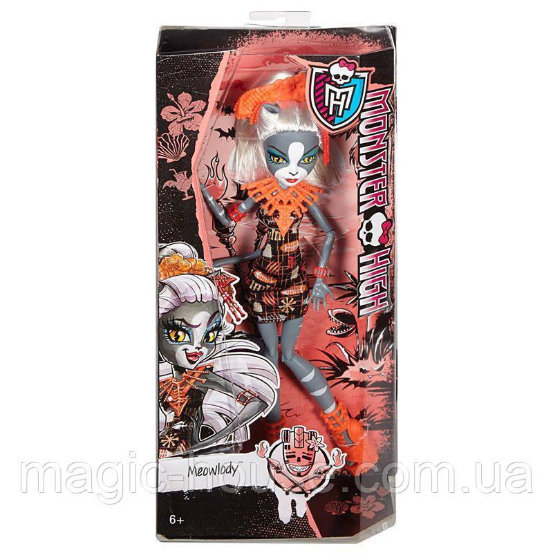 Кукла  МяулодияМонстры на каникулах Monster High Ghouls' Getaway Meowledy