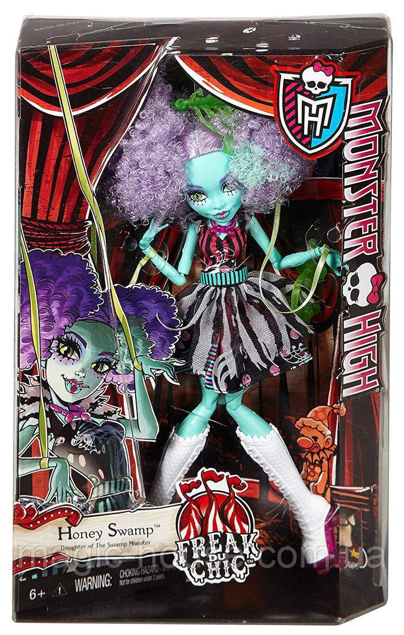 Кукла Monster HighХани Свамп Фрик ду Чик Freak du Chic Honey Swamp Doll