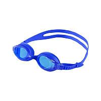 Очки для плавания детские X-Lite Kids Arena Распродажа!