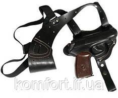 Кобура оперативная кожаная для пистолета ПМ, МР654к