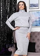"Модный женский костюм большого размера ""Palladium""| Батал серый, 50-52"