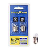 GOODYEAR Лампа розжарювання автомобільна R10W 12V 10W BA15s (блістер 2 шт), фото 1